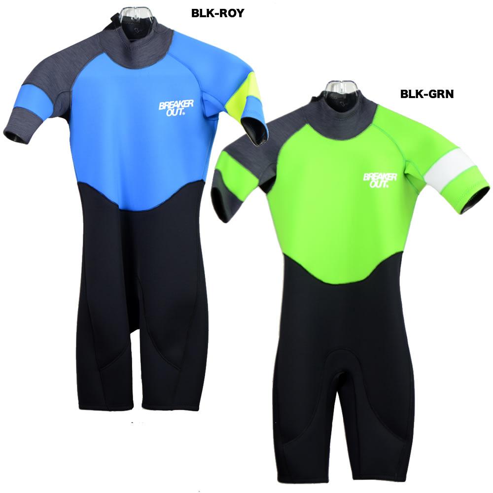 BREAKEROUT(ブレーカーアウト)ウエットスーツ・ボーイズ半袖スプリング