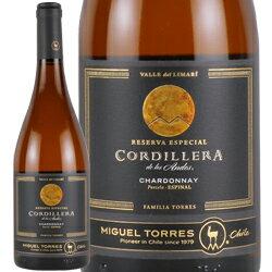 【よりどり30%OFF対象】ワイン 白ワイン 2016年 コルディエラ・シャルドネ / ミゲル・トーレス・チリ チリ リマリ・ヴァレー / 750ml