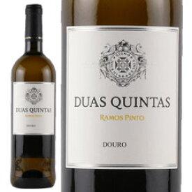 ワイン 白ワイン 2019年 デュアス・キンタス・ブランコ / ラモス・ピント ポルトガル 750ml