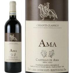 2014年 キャンティ・クラシコ・アマ / カステッロ・ディ・アマ イタリア トスカーナ 750ml 赤