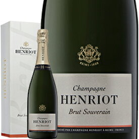 ワイン スパークリング シャンパン 白 発泡 [NV]アンリオ・ブリュット・スーヴェラン [ボックス付] /アンリオ フランス シャンパーニュ/ 750ml