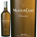 ワイン 白ワイン 2017年 ムートン・カデ・レゼルヴ・グラーヴ・ブラン / バロン・フィリップ・ド・ロスチャイルド フランス ボルドー グラーヴ 750ml