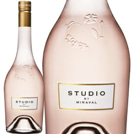 ワイン ロゼワイン ステュディオ・バイ・ミラヴァル (スクリューキャップ) ミラヴァル (ジョリー・ピット&ペラン) フランス プロヴァンス 750ml