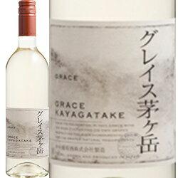 [2016] グレイス 甲州 茅ヶ岳 [スクリューキャップ] / グレイスワイン(中央葡萄酒) 日本 山梨県 / 750ml / 白