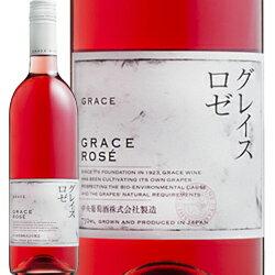 [2016] グレイス ロゼ(スクリューキャップ)/ グレイスワイン(中央葡萄酒) 日本 山梨県 / 750ml / ロゼ