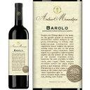 ワイン 赤ワイン 2013年 バローロ / アンティコ・モナステロ (ボジオ・ファミリー・エステイト) イタリア ピエモンテ 750m