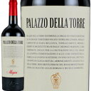 ワイン 赤ワイン 2016年 パラッツォ・デッラ・トーレ / アレグリーニ イタリア ヴェネト 750ml
