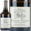 ワイン 白ワイン 2011年 シャトー・シャロン /ドメーヌ・ベルテ・ボンデ フランス ジュラ 750ml