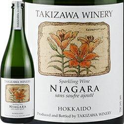[2016] スパークリング・ワイン ナイアガラ サン・スーフル・アジュテ/ タキザワ・ワイナリー 日本 北海道 / 750ml / 発泡・白