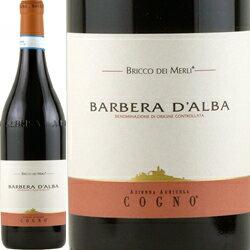 ワイン 赤ワイン 2015年 バルベラ・ダルバ・ブリッコ・デイ・メルリ / エルヴィオ・コーニョ イタリア ピエモンテ 750m