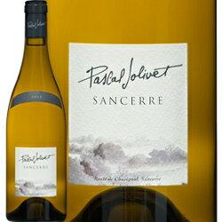 【8月21日以降出荷】ワイン 白ワイン 2017年 サンセール / パスカル・ジョリヴェ フランス ロワール 750ml