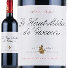 ワイン 赤ワイン 2015年 ル・オー・メドック・ド・ジスクール フランス ボルドー オー・メドック 750ml