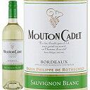 【ボルドーワインSALE】 ワイン 白ワイン 2017年 ムートン・カデ・ソーヴィニヨン・ブラン(スクリューキャップ) フランス ボルドー 750ml