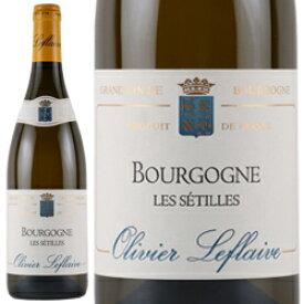 ワイン 白ワイン 2017年 ブルゴーニュ レ・セティーユ / オリヴィエ・ルフレーヴ フランス ブルゴーニュ A.C.ブルゴーニュ・ブラン 750ml