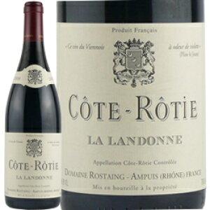 ワイン 赤ワイン 2015年 コート・ロティ ラ・ランドンヌ / ルネ・ロスタン フランス ローヌ 750ml