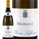ワイン 白ワイン 2016年 ムルソー / オリヴィエ・ルフレーヴ フランス ブルゴーニュ ムルソー 750ml