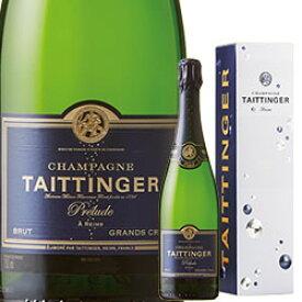 ワイン スパークリングワイン 泡 シャンパン テタンジェ・プレリュード・グラン・クリュ [ボックス付] / テタンジェ フランス シャンパーニュ 750ml