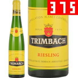 ワイン 白ワイン 2018年 リースリング [ハーフボトル] / トリンバック フランス アルザス 375ml