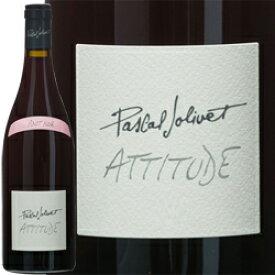 ワイン 赤ワイン 2019年 ピノ・ノワール・アティテュード / パスカル・ジョリヴェ フランス ロワール 中央・ニベルネ 750ml