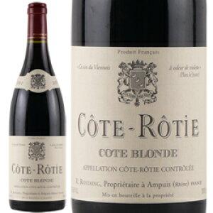 ワイン 赤ワイン 2017年 コート・ロティ コート・ブロンド / ルネ・ロスタン フランス ローヌ 北ローヌ 750ml