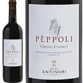 ワイン 赤ワイン 2018年 ペポリ・キャンティ・クラシコ / アンティノリ イタリア トスカーナ キャンティ 750ml