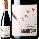 【真夏の赤ワインセール】ワイン スパークリング 赤 発泡 [NV] マニフェスト ブルゴーニュ・ムスー  / パリゴ&リシャ…