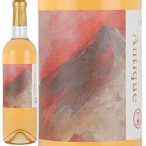 ワイン オレンジワイン 2019年 シャトー・ホンジョー アンティーク・甲州かもし / 岩崎醸造 日本 山梨県 720ml