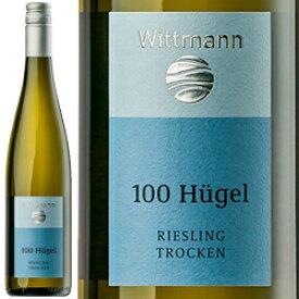 ワイン 白ワイン 2020年 アイン・フンダート・ヒューゲル・リースリング・トロッケン / ヴィットマン ドイツ ラインヘッセン 750ml