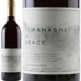 ワイン 赤ワイン 2019年 ヤマナシ・ド・グレイス / グレイスワイン (中央葡萄酒) 日本 山梨県 750ml