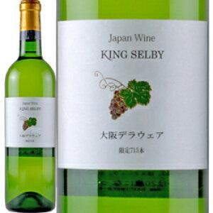 ワイン 白ワイン 2019年 大阪 デラウェア / カタシモワイナリー 日本 大阪府 720ml