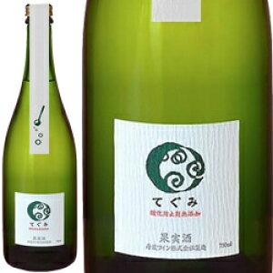 ワイン スパークリングワイン 泡 てぐみ 白 / 丹波ワイン 日本 750ml