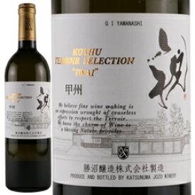 ワイン 白ワイン 2019年 甲州テロワール・セレクション 祝 / 勝沼醸造 日本 山梨県 750ml