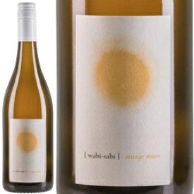 ワイン オレンジワイン オレンジ・ムーン / ワビ・サビ オーストリア 750ml