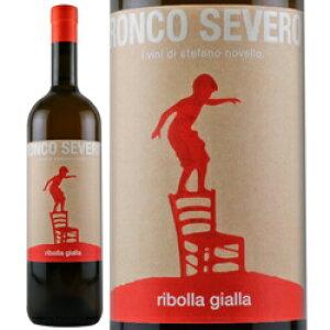 ワイン オレンジワイン 2017年 リボッラ・ジャッラ / ロンコ・セヴェロ イタリア フリウリ・ヴェネツィア・ジュリア 750ml