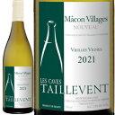 (11/18(木)解禁日以降お届け) ワイン 白ワイン 2021年 マコン・ヴィラージュ・ヌーヴォー ヴィエイユ・ヴィーニュ /…