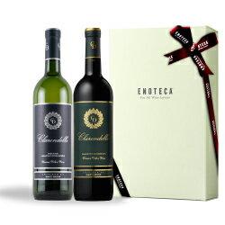 【送料・紙箱込み・説明付き】フランス産紅白ワイン5,000円ギフト CR5-1
