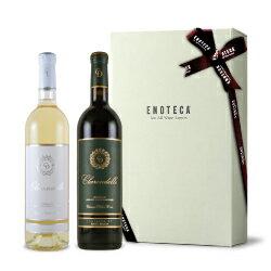 【送料・紙箱込み・説明付き】フランス産紅白ワイン5,000円ギフトCR11-1