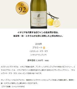ワインワインセット高得点ワイン赤白5本セットHS11-1[750mlx5]送料無料