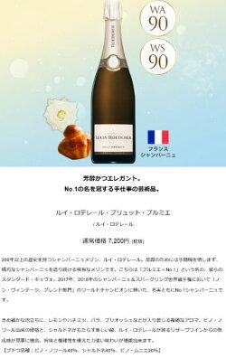 ワインワインセット夏の泡ボックス5本セットUP7-1[750mlx5]送料無料泡スパークリングワイン