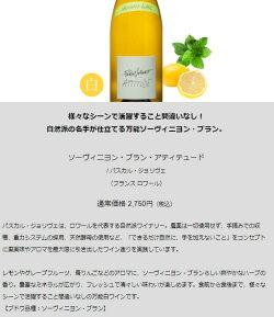 ワインワインセットベストセラーワイン6本セットEG4-1[750mlx6]送料無料