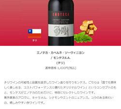 ワインワインセット超売れ筋赤ワイン5本セットRC2-1[750mlx5]送料無料