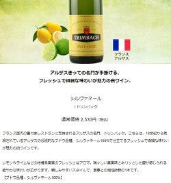 ワインワインセット辛口白ワイン6本セットWW2-2[750mlx6]送料無料