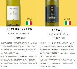 ワインワインセットパーティーパック白だけ10本BQ2-1[750mlx10]送料無料