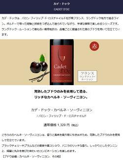 ワインワインセット名門バロン・フィリップが造る赤白ワイン6本セットBP1-1[750mlx6]送料無料