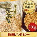 Gokubosobatap250main
