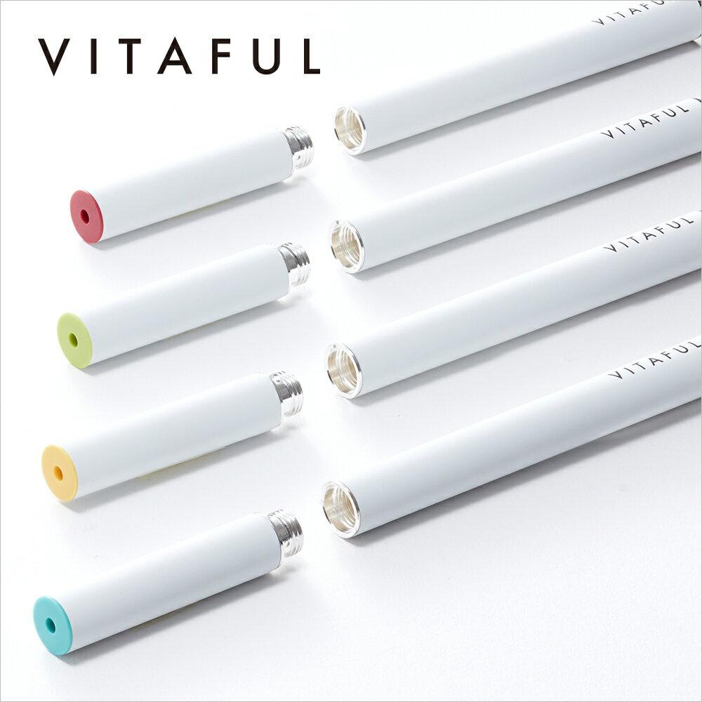 新発売!ネコポス送料無料≪VITAFUL 充電式電子タバコ スターターキット/カートリッジ 全4種≫ニコチン0 タール0 電子たばこ ホワイトデー ホワイトデー お返し