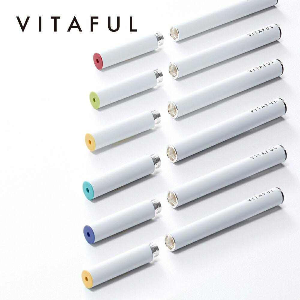 クーポン使用で送料無料!≪VITAFUL 充電式 フレーバースティックスターターキット/カートリッジ 全4種≫ニコチン0 タール0 電子たばこ ギフト