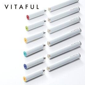 クーポン使用で!≪VITAFUL 充電式 フレーバースティックスターターキット/カートリッジ 全4種≫ニコチン0 タール0 電子たばこ ギフト