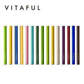 新商品登場!≪VITAFUL ビタフル フレーバー スティック 全15種類≫ニコチン0 タール0 電子たばこ電子タバコ 加熱式タバコ ギフト