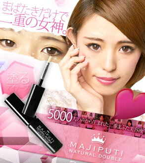 IPC and IPC / double / double eyelid / double eyelid / double tape / double habit < < Maj PCI > > MAJIPUTI double / beauty / formation / fiber ranking / surgery / eyelid essence / half-face makeup / tape